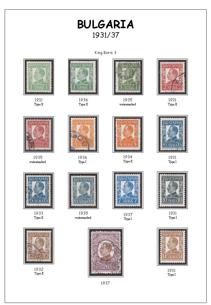 history on stamps album pages